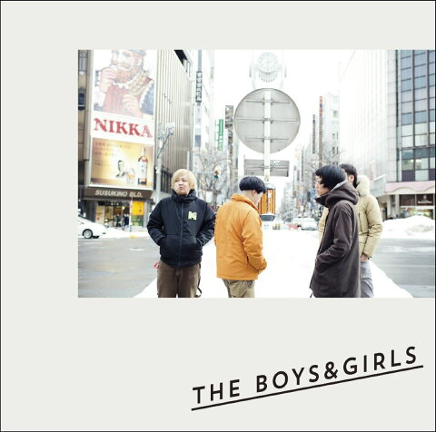 バックグラウンドミュージック [ THE BOYS & GIRLS ]