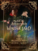 TEAM H HALLOWEEN PARTY DVD