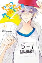 First Love Monster, Vol. 5 1ST LOVE MONSTER VOL 5 (First Love Monster) [ Akira Hiyoshimaru ]