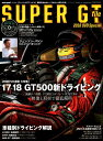 SUPER GT file 2018 DVD Special 17-18 GT500新ドライビング