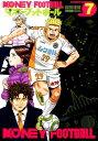 マネーフットボール(7) [ 能田 達規 ]