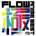 FLOW ANIME BEST 極 [ FLOW ]