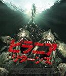 �ԥ�˥� �����Blu-ray��