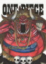 ONE PIECE Log Collection OHZ [...