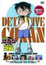 名探偵コナン PART 26 Volume2 [ 高山みなみ...