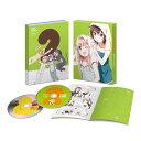 ゆるゆり さん☆ハイ! 2【Blu-ray】 [ 三上枝織 ...