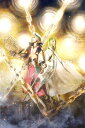 Fate/Grand Order THE STAGE -絶対魔獣戦線バビロニアー(完全生産限定版)【Blu-ray】 丘山晴己