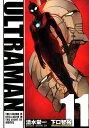 ULTRAMAN(11) (ヒーローズコミックス) [ 清水...