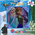 書, 雜誌, 漫畫 - アナと雪の女王