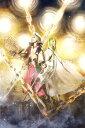 Fate/Grand Order THE STAGE -絶対魔獣戦線バビロニアー(完全生産限定版) [ 丘山晴己 ]