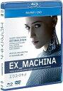 エクス・マキナ ブルーレイ+DVDセット【Blu-ray】 [ アリシア・ヴィキャンデル ]