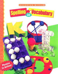 HM_Spelling_and_Vocabulary_Lev