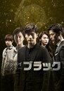 グッバイ ミスターブラック DVD-BOX1 [ イ・ジヌク ]