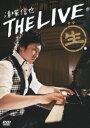 THE LIVE [ 清塚信也 ]