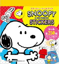 スヌーピー シールブック SNOOPY&HIS FRIEND STICKERS (まるごとシールブック) チャールズ M シュルツ