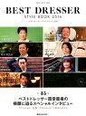 MFU STYLING BEST DRESSER STYLE BOOK 2016 (講談社 Mook(J)) [ 佐藤 誠二朗 ]