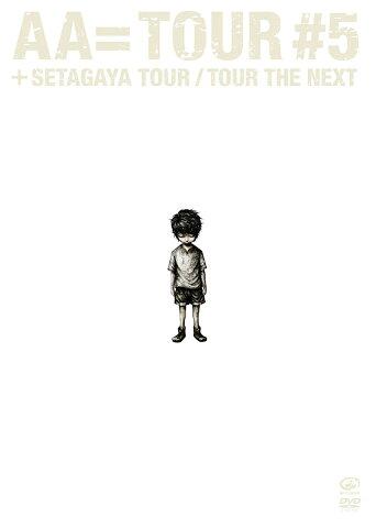 TOUR #5(初回限定盤) [ AA= ]