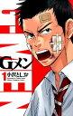 Gメン(1) [ 小沢としお ]