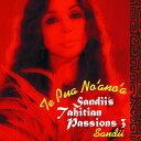 テプアノアノア 〜Sandii's Tahitian Passions 3 [ サンディー ]