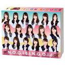 NOGIBINGO!6 DVD-BOX(初回生産限定盤) [ 乃木坂46 ]