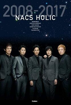 NACS HOLIC 2008-2017 [ TEAM NACS ]