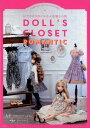 おでかけスタイルの人形服と小物 DOLL'S CLOSET ROMANTIC [ A-F ]