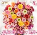 假屋崎省吾の世界花カレンダー(2018) ([カレンダー])