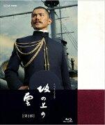 スペシャルドラマ 坂の上の雲 第2部 Blu-ray Disc BOX【Blu-ray】