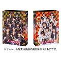 HKT48 vs NGT48 さしきた合戦 DVD-BOX(初回生産限定)