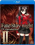 Fate/stay night TV reproduction 2【Blu-ray】 [ 杉山紀彰 ]