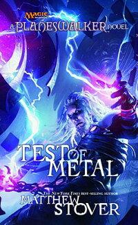 Test_of_Metal