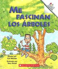 Me_Fascinan_los_Arboles_��_I_Lo