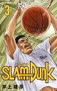 SLAM DUNK 新装再編版 3 (愛蔵版コミックス) [...