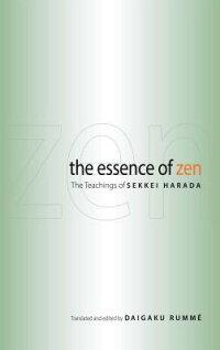 The_Essence_of_Zen��_The_Teachi