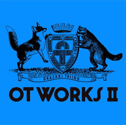 OT WORKS II [ <strong>岡崎体育</strong> ]
