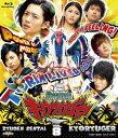 スーパー戦隊シリーズ::獣電戦隊キョウリュウジャー VOL.8【Blu-ray】 [ 竜星涼 ]