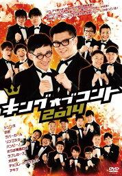 キングオブコント 2014 [ <strong>シソンヌ</strong> ]