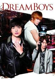 DREAM BOYS(DVD) [ 玉森裕太・千賀健永・宮田俊哉(Kis-My-Ft2) ]