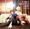 Knock beautiful smile (通常盤B) [ access ]