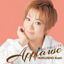 Applause HOKUSHO Kairi 〜MUSIC PALETTE〜 [ 宝塚歌劇団 ]