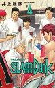 SLAM DUNK 新装再編版 4 (愛蔵版コミックス) [...