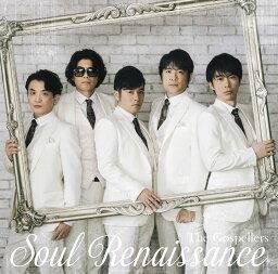 Soul Renaissance (初回限定盤 CD+DVD) [ <strong>ゴスペラーズ</strong> ]