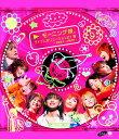 ライブレボリューション21春〜大阪城ホール最終日〜【Blu-ray】 モーニング娘。