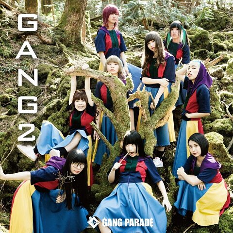 GANG 2 (初回限定盤 CD+DVD) [ GANG PARADE ]