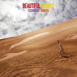 Beautiful People (初回限定盤 CD+DVD) [ <strong>久保田利伸</strong> ]