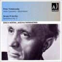 其它 - 【輸入盤】プロコフィエフ:交響曲第5番、チャイコフスキー:ヴァイオリン協奏曲 ホーレンシュタイン&フランス国立放送管、モリーニ(1956、 [ プロコフィエフ(1891-1953) ]