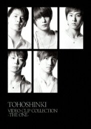 TOHOSHINKI VIDEO CLIP COLLECTION -THE ONE- [ <strong>東方神起</strong> ]