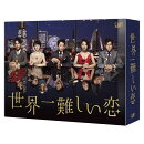 ��ͽ������������� DVD-BOX9(���������� ����ۥƥ륺 �����������դ�)