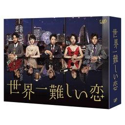 世界一難しい恋 DVD-BOX(初回限定生産 鮫島ホテルズ 特製タオル付き) [ 大野智 ]