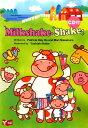 Milkshake shake [ 大江パトリシア ]